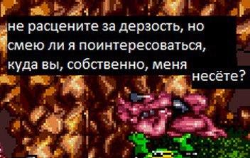 Всего лишь пиксели Старые игры и мемы, Длиннопост, Battletoads