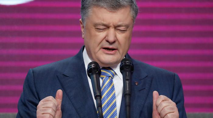 В Германии предложили отдать Порошенко под Международный трибунал Политика, Украина, Петр Порошенко, Трибунал, Депутаты, Альтернатива для Германии, Германия, Длиннопост