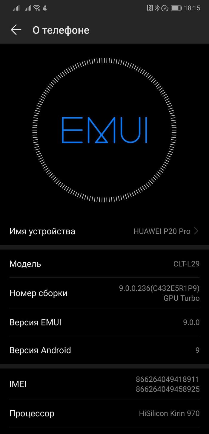 Рандомный краш Huawei p20 pro Краш, Горячее, Длиннопост