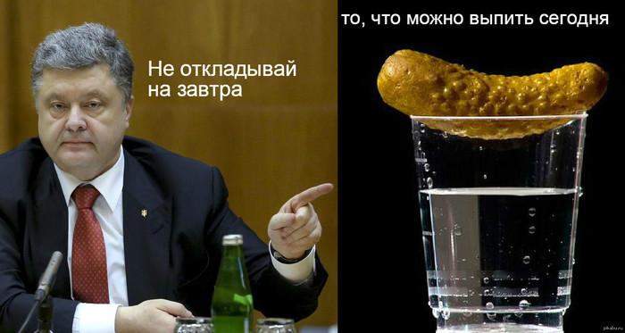 Порошенко: 140 миллионов россиян не достойны «святого украинского гражданства» Украина, Гражданство, Паспорт, Политика