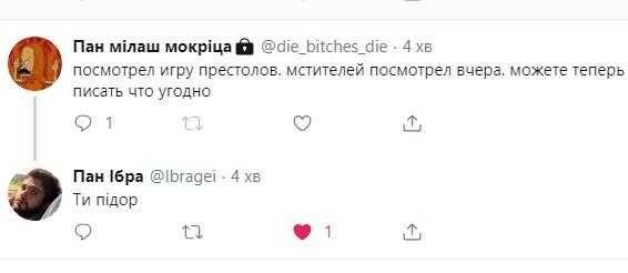 Тем временем в твиттере
