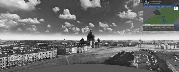 Панорама Петербурга 1868 года на современном движке Санкт-Петербург, Историческое фото