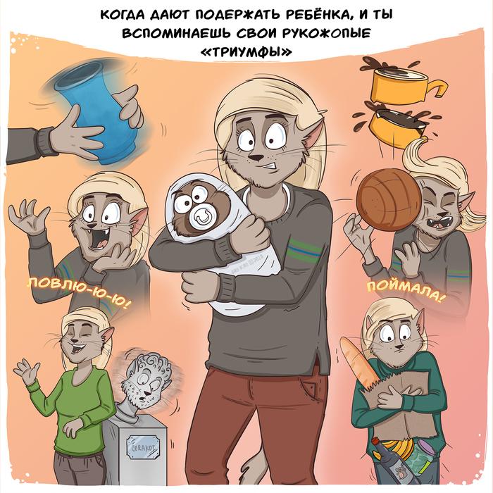 Это заставляет понервничать :) Bird Born, Длиннопост, Кот Степан, Стресс, Арт