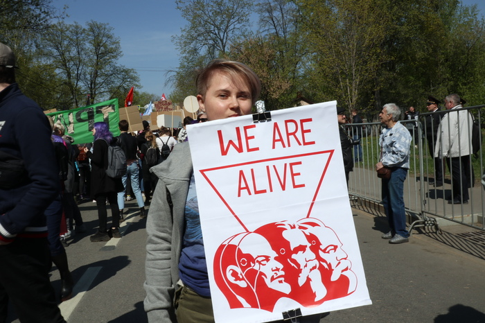 Тем временем в Москве проходят демонстрации Мир труд май, Монстрация, Длиннопост, 1 мая
