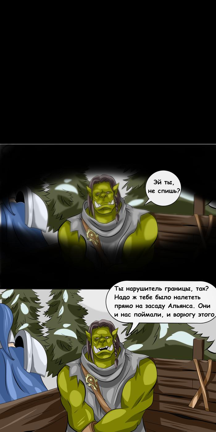 Как орки заказ выполняли Warhammer 40k, Комиксы, Юмор, Орки, Красный, Alex Zakia, Длиннопост