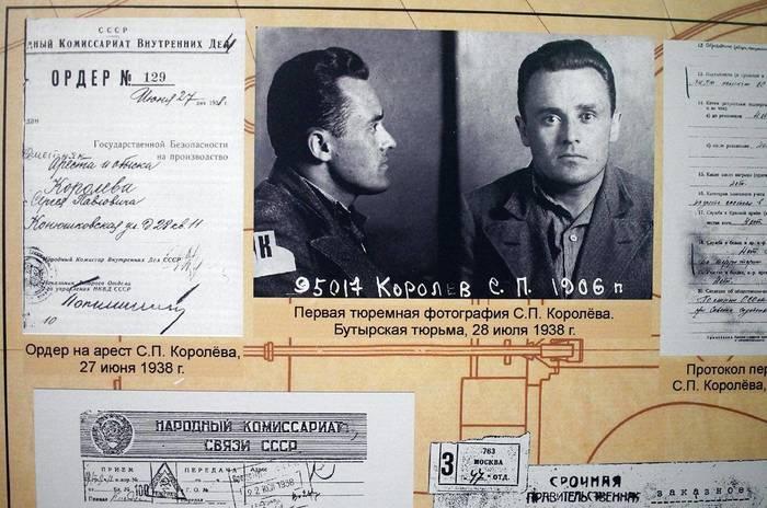 Сергей Павлович Королёв Сергей Королёв, СССР, Космос