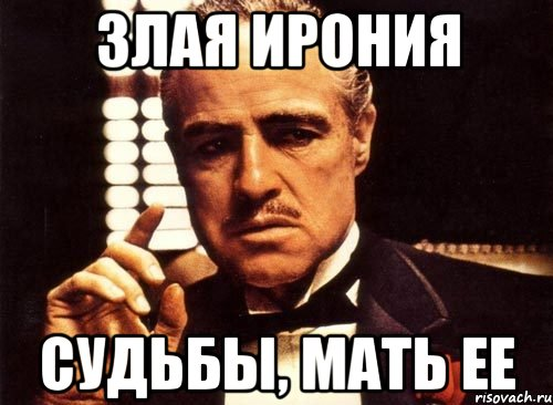 Расплата за «Кресты» Взятка, ФСИН, Кресты-2, Длиннопост, Негатив