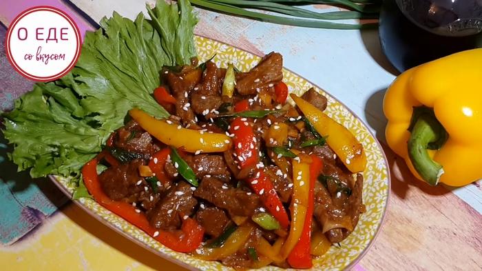Мясо по - тайски. Ужин, Мясо, Мясоеды, Видео, Еда, Тайская кухня, Кулинария