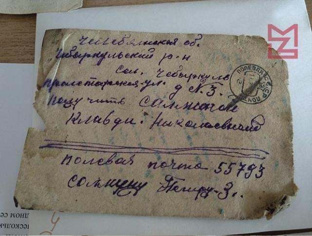 В Чебаркуле нашли пачку фронтовых писем, которые не были отправлены в 1943 году Великая Отечественная война, Письмо, Почта, Находка, История, Длиннопост