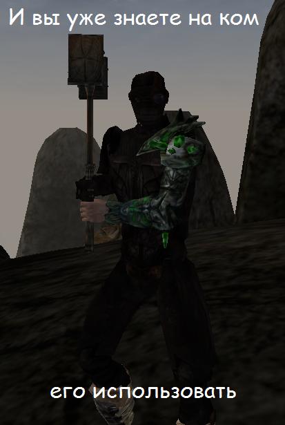Молот Бан The Elder Scrolls, Morrowind, The Elder Scrolls Morrowind, Игровой юмор, Игры