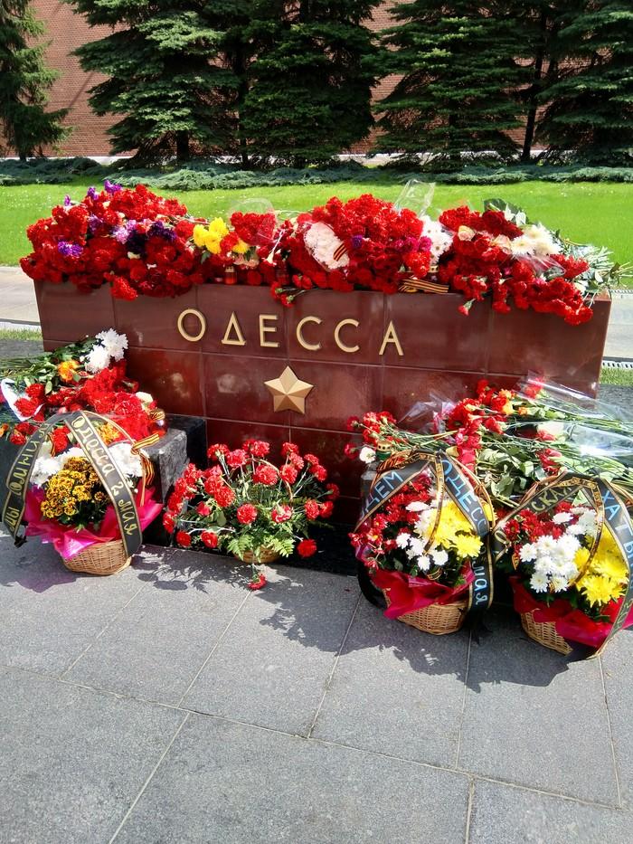 Одна фотография Одесса, Вечный огонь, Вечная память, 2 мая, Дом профсоюзов