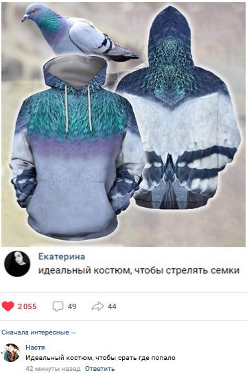 Дизайнеры жгут )
