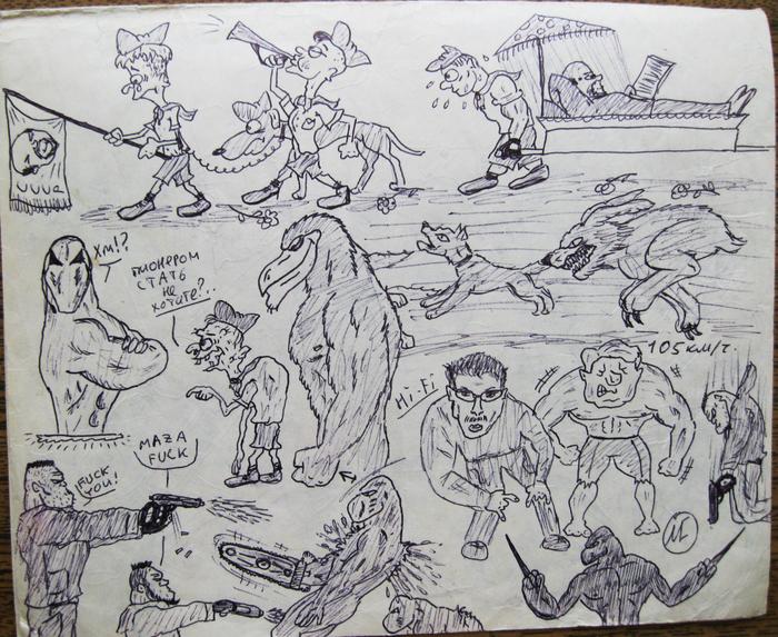 Старые рисунки-2 Рисунок, Длиннопост, Карикатура, Мультфильмы, Персонажи