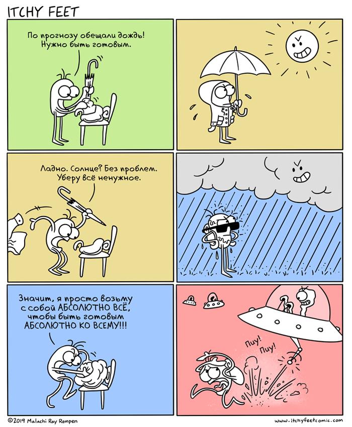 Издевательская Погода Itchy Feet, Комиксы, Перевод, Перевел сам, Погода, Прогноз погоды, Весна, Дождь