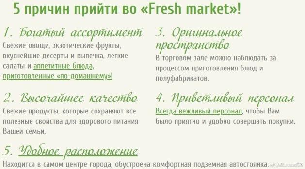Несвежий Fresh Market Магазин, Супермаркет, Просрочка, Роспотребнадзор, Набережные челны, Видео, Длиннопост, Негатив