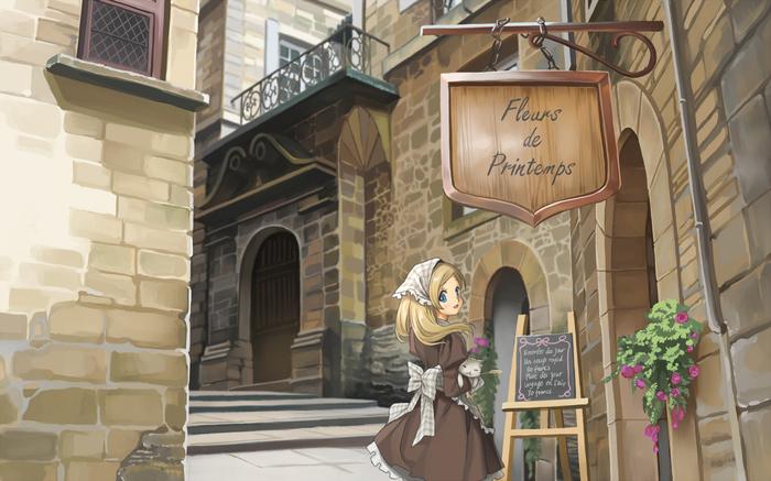 Девушка в красивом переулке