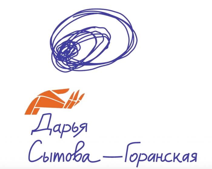Новый логотип от студии Артемия Лебедева за 100 тысяч и за 21 день Артемий Лебедев, Дизайн, Гоvно, Логотип, Деньги, Длиннопост