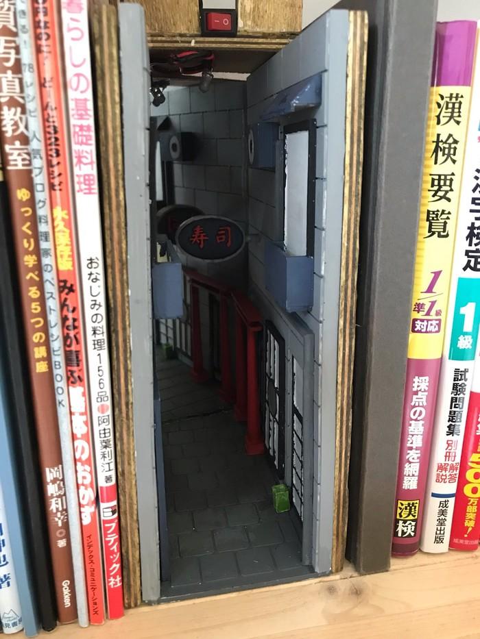 Вставка в книжную полку в японском стиле Рукоделие без процесса, Япония, Миниатюра, Вставка, Книги, Длиннопост