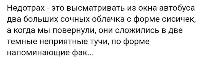 Как- то так 384... Исследователи форумов, Вконтакте, Скриншот, Обо всем, Подборка, Как-То так, Staruxa111, Длиннопост