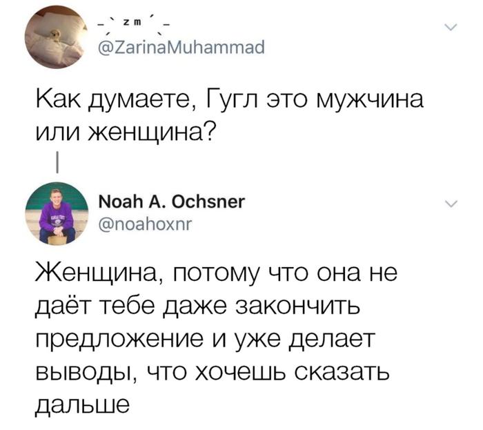 БРАУЗЕР