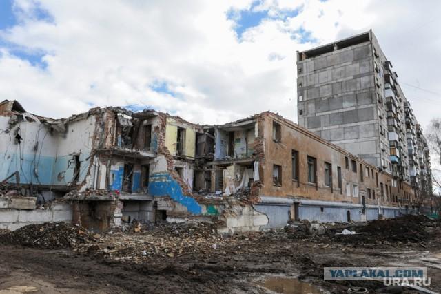 Жителей разрушенного взрывом дома в Магнитогорске штрафуют за долги по коммуналке Взрыв в Магнитогорске, Оплата ЖКХ