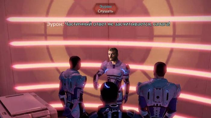 """Гайд по стрельбе из """"Скорпиона"""". Игра престолов, Игра престолов 8 сезон, Спойлер, Эурон Грейджой, Mass Effect"""