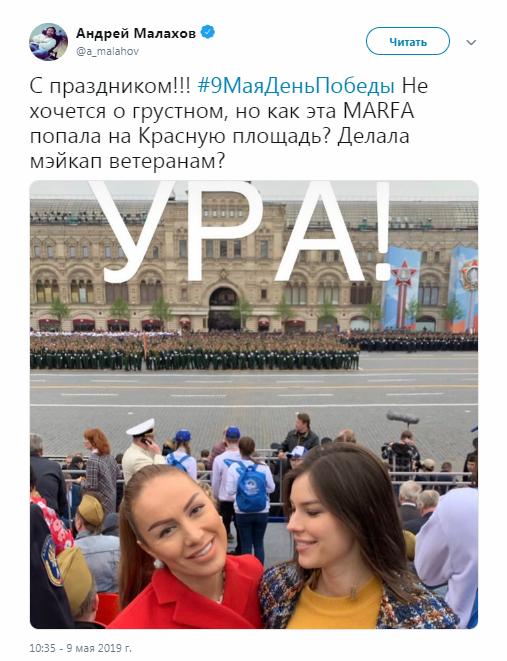 Ура! Победа! Россия, Парад, Победа, 9 мая, Малахов, Блогеры, Длиннопост