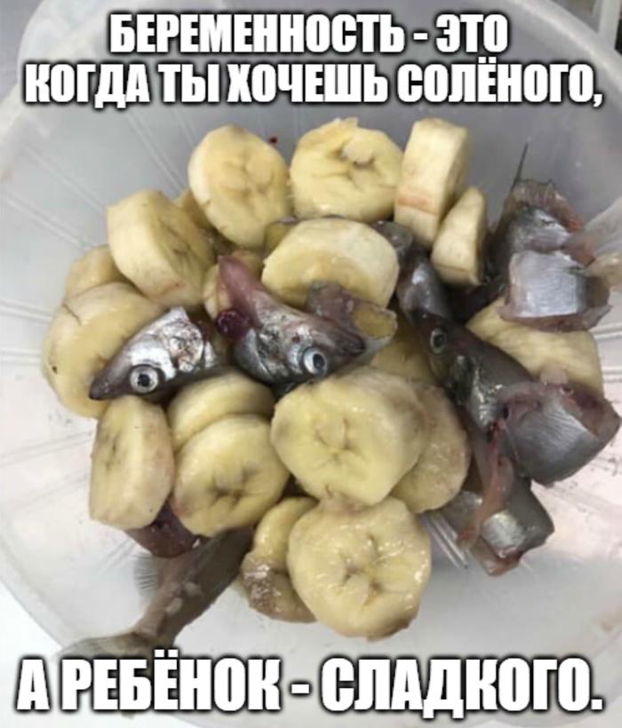 Мем #16
