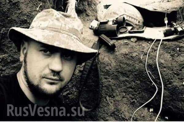 На Донбассе уничтожен боевик, сжигавший одесситов 2 мая 2014 ДНР, Ликвидация, Диверсанты