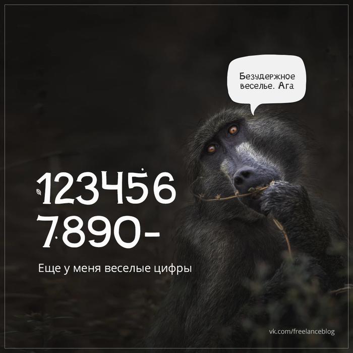 Бесплатный шрифт Помидорко. Презентация