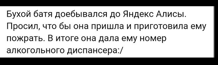 Как- то так 385... Исследователи форумов, Скриншот, Подборка, Вконтакте, Обо всём, Как-То так, Staruxa111, Длиннопост