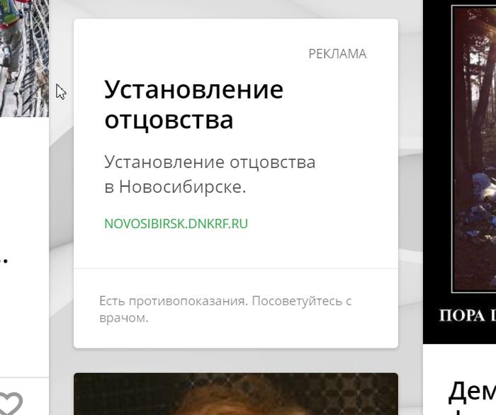 Контекстная реклама Скриншот, Реклама, Гугл рулит, Юристы