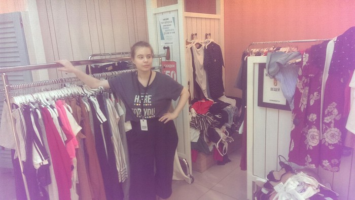 Будни консультанта.) Работа, Екатеринбург, Магазин, Одежда