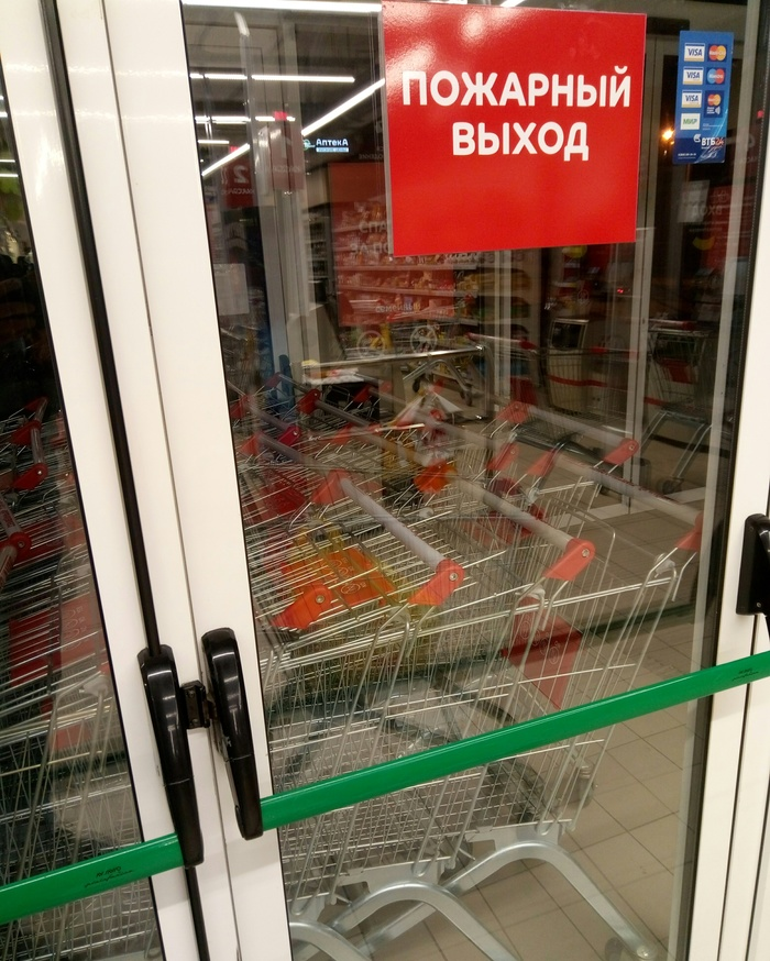 Магнит противопожарный Россия, Новороссийск, Длиннопост