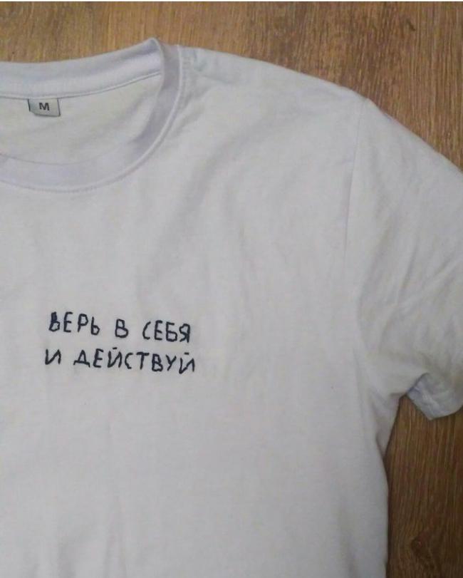 Вышивка на футболке Вышивка, Футболка, Сериалы, Викинги, Флоки, Длиннопост