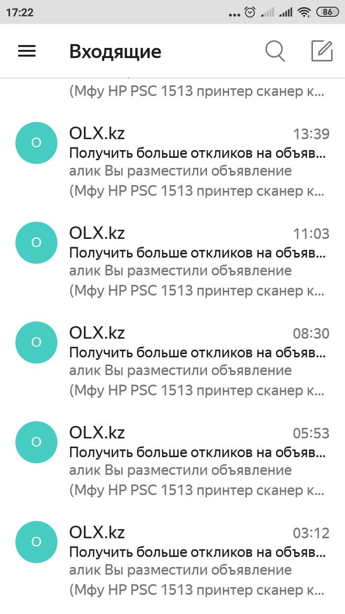 OLX Казахстан , наболело Олх, Наболело, Спам, Длиннопост