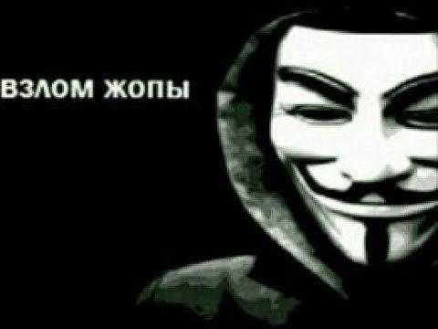 """Письмо от """"анонимного"""" хацкера Длиннопост, Хакеры, Вымогательство, Разоблачение, Развод на деньги, Ложь, Лохотрон, Спам"""