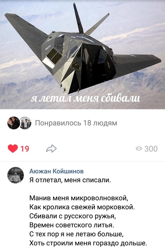 F 117А