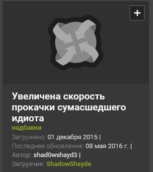 Переводы модов на Nexus... Fallout 4, Nexus, Моды, Скриншот, Компьютерные игры, Длиннопост