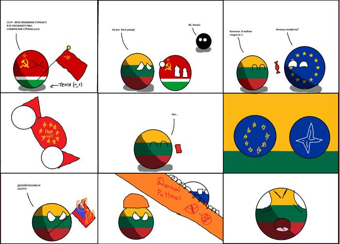"""Подкупили (мой первый комикс про """"кантришариков"""", поэтому не судите строго)"""