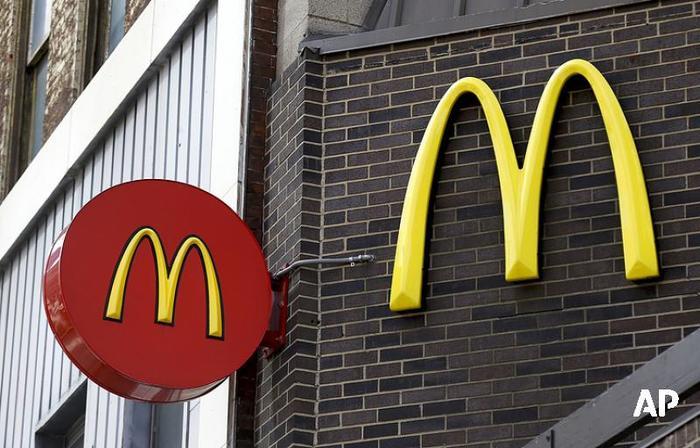 В Австрии американцы смогут обращаться за консульской помощью в McDonald's Макдоналдс, Австрия, США