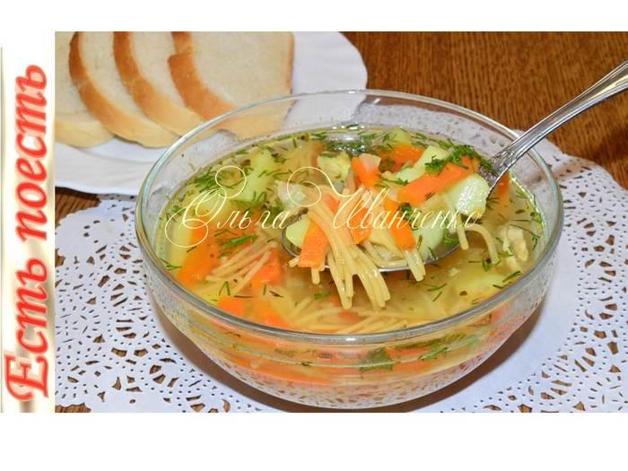 Суп с жареной вермишелью Кулинария, Рецепт, Видео рецепт, Суп, Обед, Макароны, Видео, Длиннопост, Первые блюда