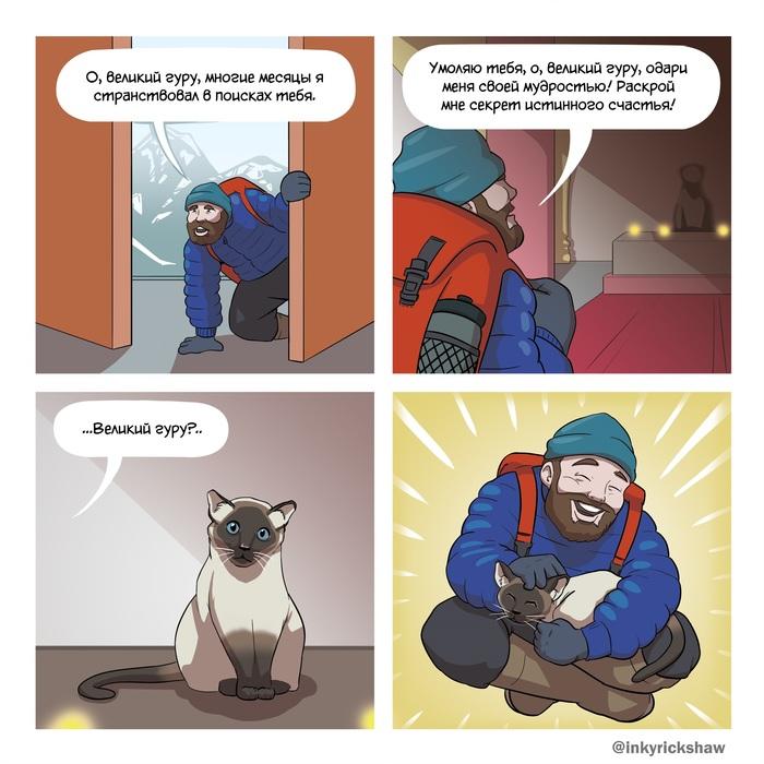 Гуру Комиксы, Перевел сам, Inkyrickshaw