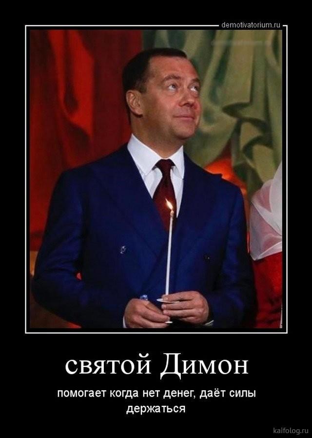 Все у нас получится)