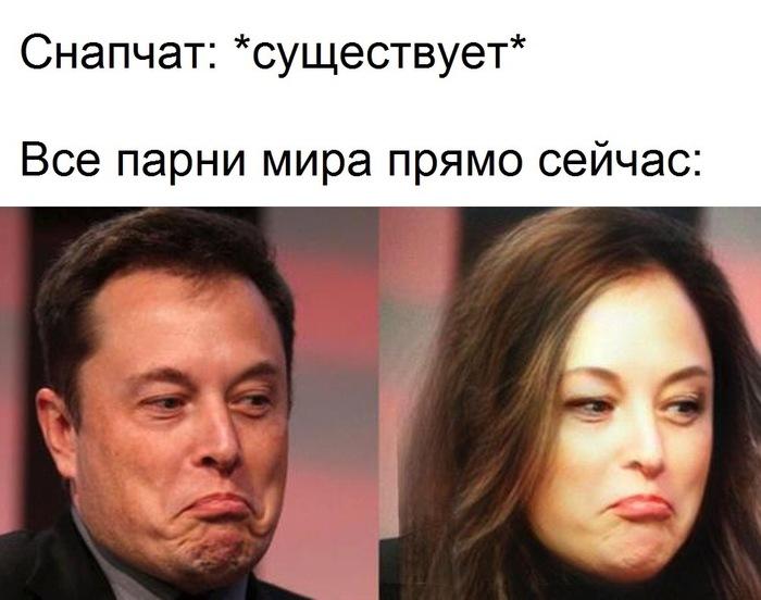 Каюсь, сам грешил