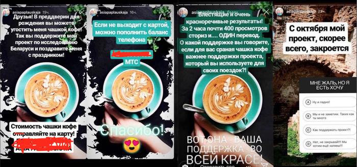 """Когда злые друзья зажали """"сраную"""" чашку кофе Блогеры, Кофе, Проект, Instagram, Попрошайки"""