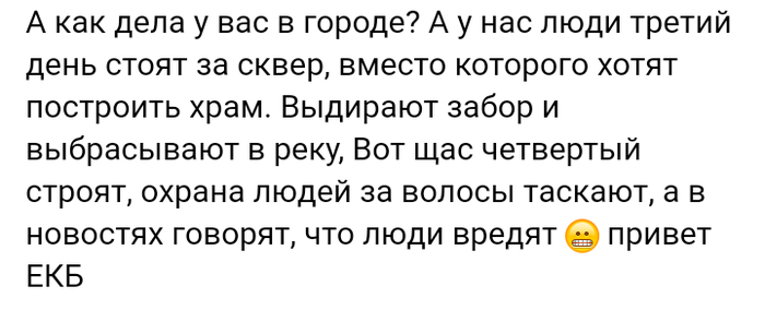 Как- то так 389... Исследователи форумов, Вконтакте, Подборка, Скриншот, Как-То так, Обо всем, Staruxa111, Длиннопост, Мат