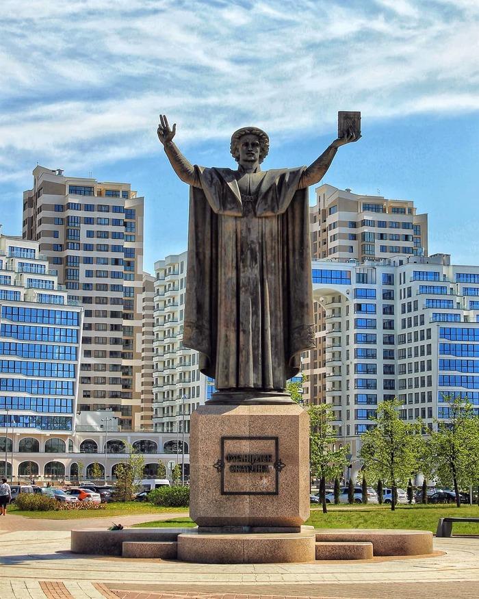 Францыск Скарына Беларусь, Скорина, Памятник, Минск