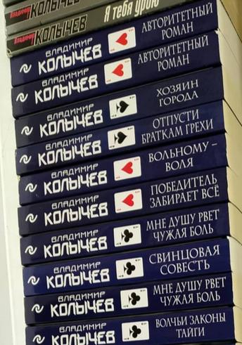 Шансон Комментарии, Шансон, Вконтакте
