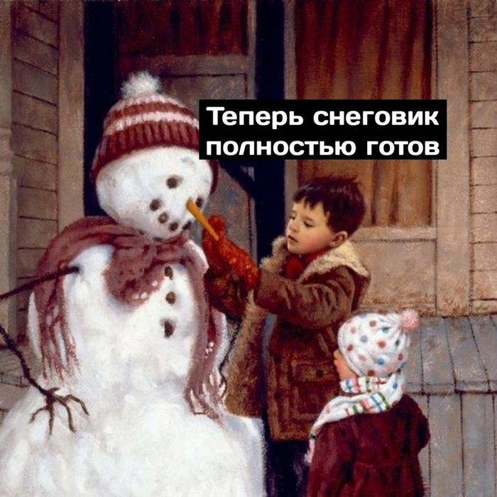 В предвкушении Комиксы, Снеговик, Дети, Длиннопост, Сингулярность комиксы